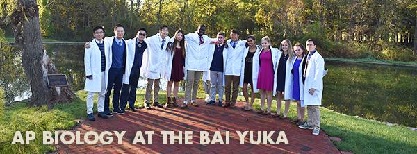 AP Biology at the Bai Yuka