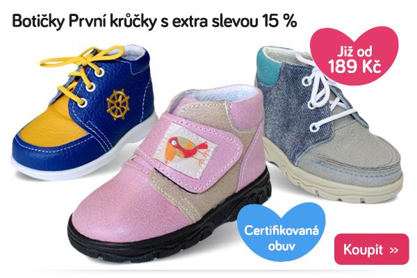 Dětské boty První krůčky